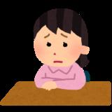 人間関係・仕事内容で悩んでいる方へ【介護の仕事を辞めたい!】