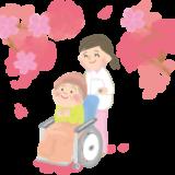 介護施設での初めての看取り【桜の木の下で】