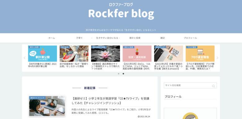 ロクファーブログ