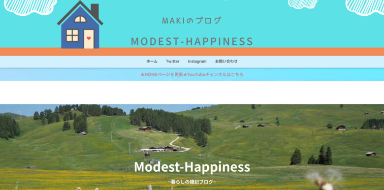 modest-happiness