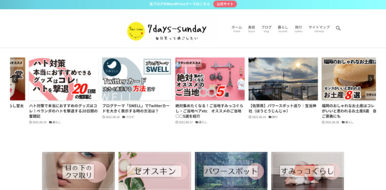7days-sunday