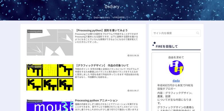 Dsdiary