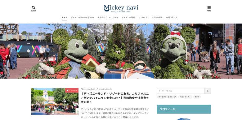 Mickey navi
