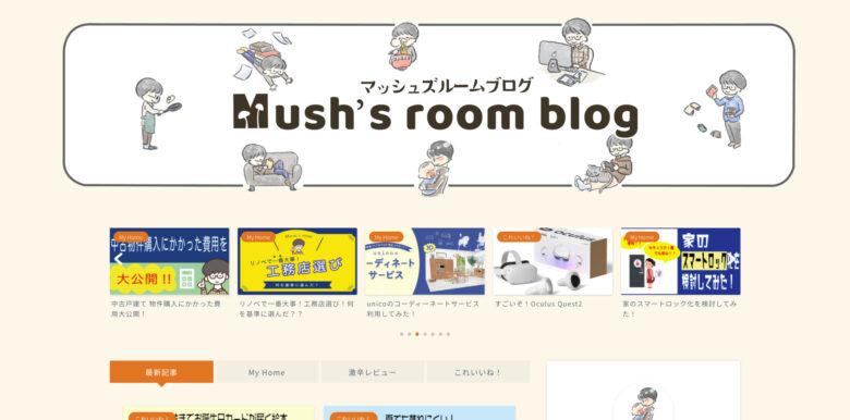 Mush's room blog