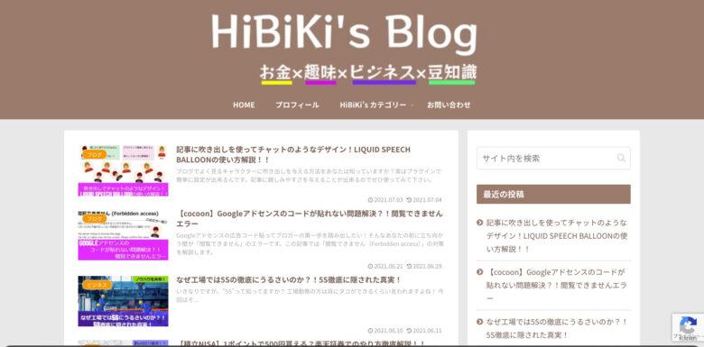 HiBiKi's Blog
