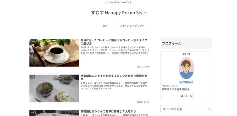 すすむ Happpy Dream Style