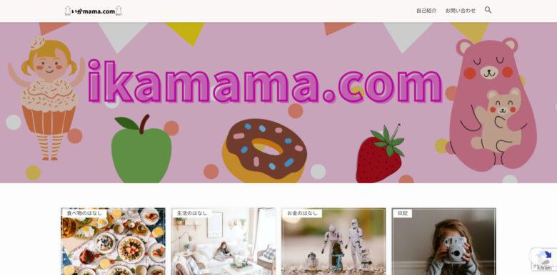いかmama.com