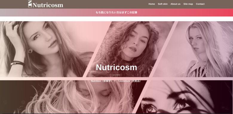 Nutricosm  Nutrition(栄養学) × Cosmetics(化粧品)